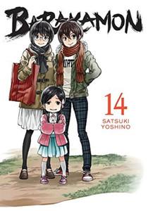 Barakamon Graphic Novel 14