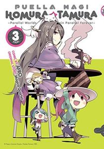 Puella Magi Homura Tamura Graphic Novel 03