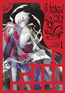 Yokai Rental Shop Graphic Novel 01
