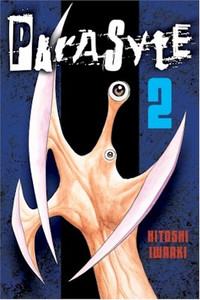 Parasyte Graphic Novel 02