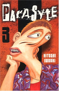 Parasyte Graphic Novel 03