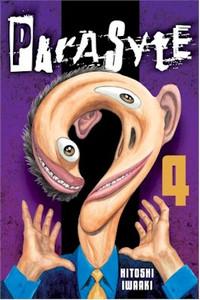 Parasyte Graphic Novel 04