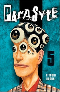 Parasyte Graphic Novel 05