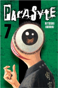 Parasyte Graphic Novel 07