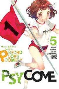 Psycome Novel 05