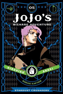 JoJo's Bizarre Adventure Part 3 Stardust Crusaders 05
