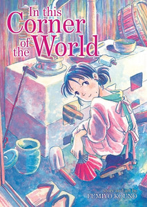 In This Corner Of The World Graphic Novel