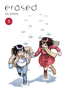 Erased Graphic Novel 03 (Hardcover)
