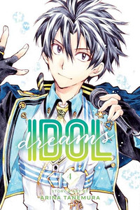 Idol Dreams Graphic Novel Vol. 04