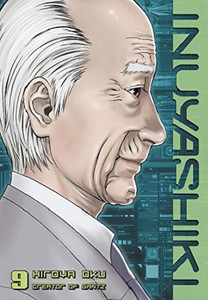 Inuyashiki Graphic Novel 09