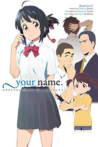 your name. Another Side:Earthbound Novel (Hardcover)
