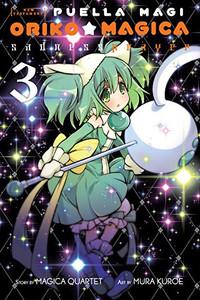 Puella Magi Oriko Magica: Sadness Prayer Manga 03