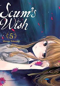 Scum's Wish Graphic Novel 05