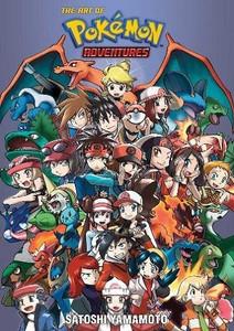Pokemon Adventures 20th Anniversary Illustration Book