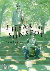I Hear the Sunspot Graphic Novel