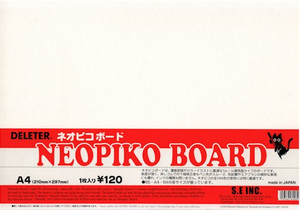 Deleter Neopiko Drawing Board A4