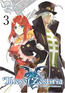 Tales Of Zestiria Graphic Novel 03
