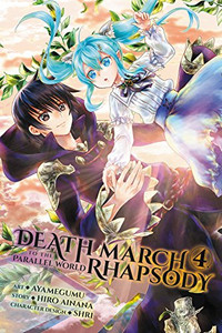 Death March to the Parallel World Rhapsody Manga 04