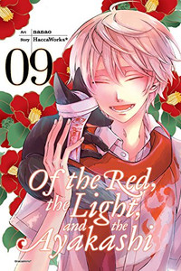Of The Red, The Light, And The Ayakashi Manga 09