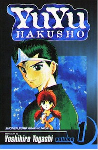 Yu Yu Hakusho Graphic Novel 01