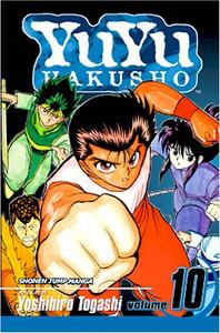 Yu Yu Hakusho Graphic Novel 10