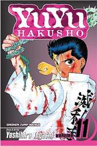 Yu Yu Hakusho Graphic Novel 11