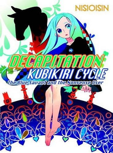 Decapitation: Kubikiri Cycle Novel