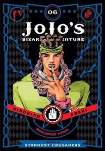 JoJo's Bizarre Adventure Part 3 Stardust Crusaders 06