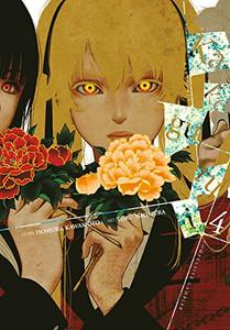 Kakegurui - Compulsive Gambler - Graphic Novel Vol. 04