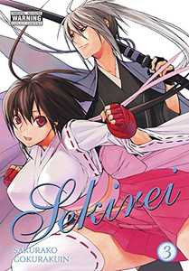 Sekirei Graphic Novel 03