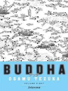 Buddha Graphic Novel 08: Jetavana