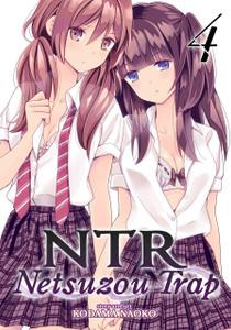NTR Netsuzou Trap Graphic Novel 04