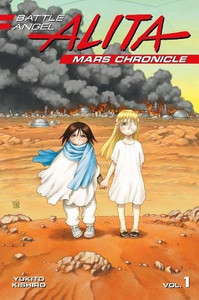 Battle Angel Alita Mars Chronicle Graphic Novel Vol. 01