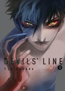 Devil's Line Graphic Novel 10