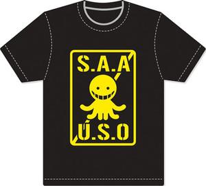 Assassination Classroom T-Shirt S.A.A.U.S.O. Emblem