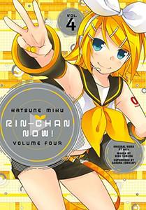 Hatsune Miiku: Rin-Chan Now! Graphic Novel 04
