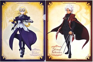 Fate/Apocrypha File Folder - Ruler & Shirou Kotomine
