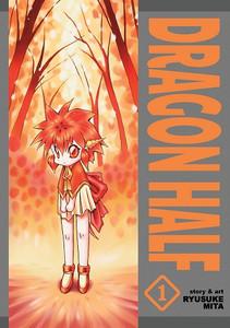Dragon Half Omnibus Vol. 01