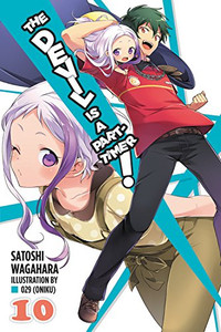 Devil Is A Part-Timer Novel 10