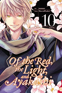Of The Red, The Light, And The Ayakashi Manga 10