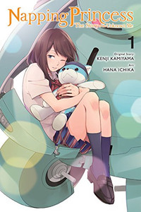 Napping Princess: The Story of the Unknown Me Manga 01
