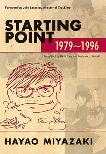 Hayao Miyazaki Starting Point 1979-1996 (Novel)