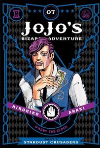 JoJo's Bizarre Adventure Part 3 Stardust Crusaders 07
