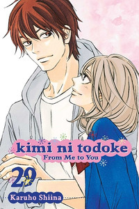 Kimi ni Todoke: From Me To You Graphic Novel 29