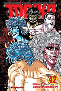 Toriko Graphic Novel 42