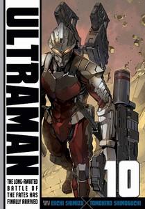 Ultraman Graphic Novel Vol. 10