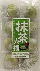 Rice Cake (Mochi) - Green Tea