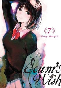 Scum's Wish Graphic Novel 07