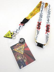 Yu-Gi-Oh! Lanyard: - hieroglyphics