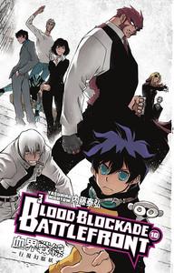Blood Blockade Battlefront Graphic Novel Vol. 10